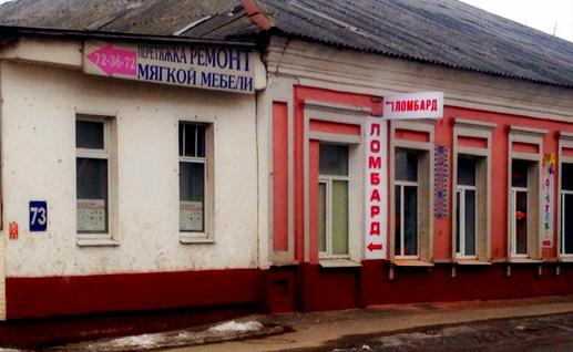 internacionalnaya-borisov