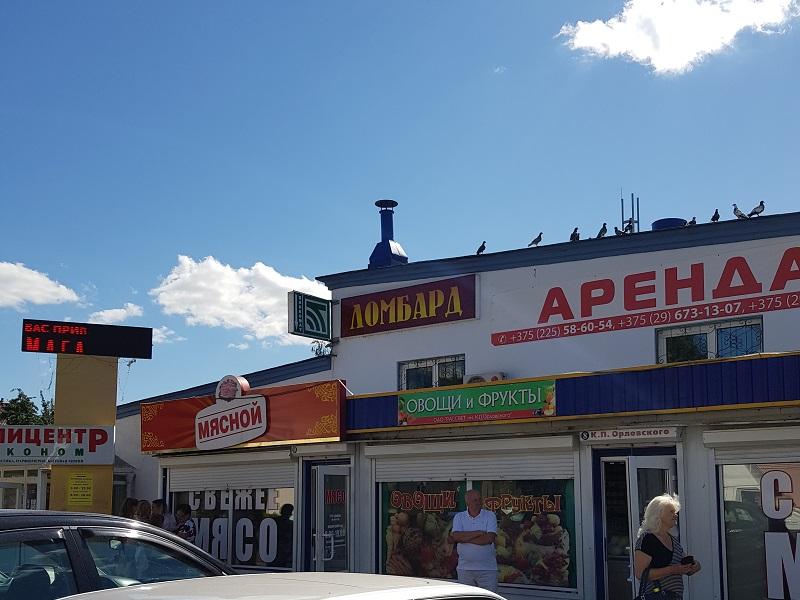 lombard-bobruisk-krasnoarmeiskaya