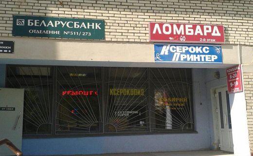 lombard-plehanova