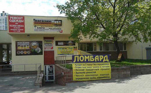 rokosovskogo
