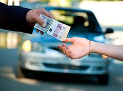 Взять деньги под залог в Минске