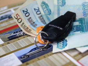 Кредит наличными под залог: банк или ломбард?